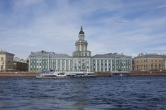 Museo di Kunstkamera di antropologia e di etnografia San Pietroburgo Russia Fotografia Stock Libera da Diritti