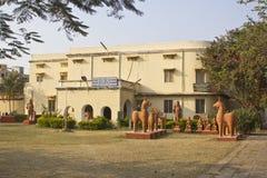 Museo di Mysore Archaelogical Fotografia Stock Libera da Diritti