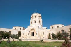 Museo di Rokfeller a Gerusalemme Fotografie Stock Libere da Diritti