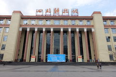 Museo di scienza e tecnologia di Sichuan Fotografie Stock
