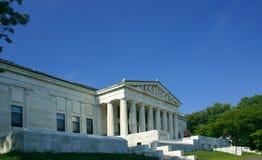 Museo di storia fotografia stock
