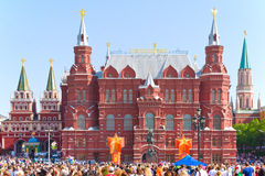 Museo di storia a Mosca Immagini Stock Libere da Diritti