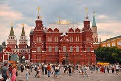 Museo di storia a Mosca, Russia Fotografie Stock