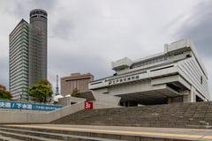 Museo di Tokyo Edo City History Museum Punto di riferimento architettonico di Tokyo fotografia stock libera da diritti