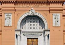 Museo egipcio Imagenes de archivo