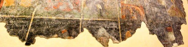 Museo etnológico Imágenes de archivo libres de regalías