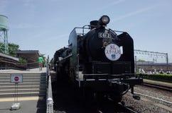 Museo ferroviario de Kyoto foto de archivo