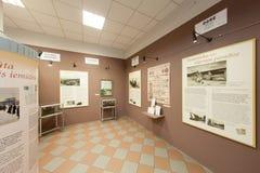 Museo ferroviario letón de la historia Imagenes de archivo