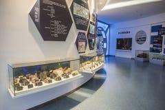 Museo geológico del clavo de oro de Zhejiang Changxing fotografía de archivo libre de regalías