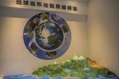 Museo geológico del clavo de oro de Zhejiang Changxing foto de archivo