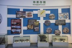 Museo geológico del clavo de oro de Zhejiang Changxing fotos de archivo