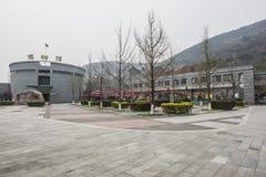 Museo geológico del clavo de oro de Zhejiang Changxing fotos de archivo libres de regalías
