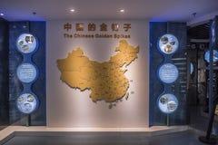 Museo geológico del clavo de oro de Zhejiang Changxing imagen de archivo