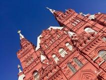 Museo histórico de Moscú Fotos de archivo libres de regalías