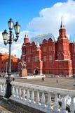Museo histórico del estado, Moscú Foto de archivo