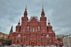 Museo histórico del estado, Moscú, Rusia Fotografía de archivo libre de regalías
