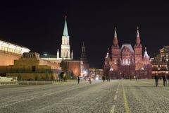 Museo histórico del estado Rusia moscú Imagen de archivo libre de regalías