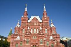 Museo histórico del estado ruso fotografía de archivo libre de regalías