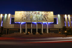 Museo histórico nacional, Tirana, Albania Imágenes de archivo libres de regalías