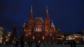Museo histórico ruso almacen de video