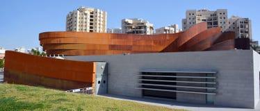 Museo Holon del diseño Foto de archivo libre de regalías
