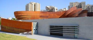 Museo Holon del diseño Fotos de archivo libres de regalías