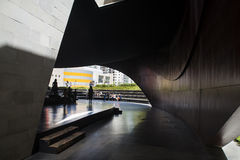 Museo Holon di progettazione Fotografie Stock Libere da Diritti