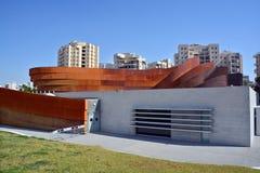Museo Holon di progettazione Immagini Stock Libere da Diritti