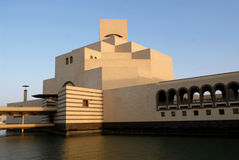Museo islámico, señal en Doha Foto de archivo libre de regalías