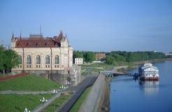 Museo istoriko-architettonico di Rybinsk Fotografia Stock