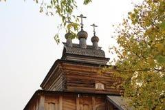 Museo Klomenskoye a Mosca nel fogliame dorato di autunno Fotografie Stock Libere da Diritti