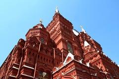 Museo in Kremlin Fotografia Stock