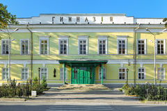 Museo literario de Anton Chekhov en Taganrog, Rusia fotografía de archivo