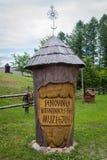 Museo lituano de la apicultura antigua en Stripeikiai Fotografía de archivo libre de regalías