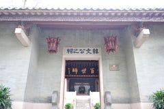 Museo merorial de Han Wengong del chino Imagenes de archivo
