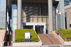 Museo metropolitano di Tokyo di fotografia immagini stock libere da diritti