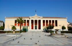 Museo Nacional, Atenas, Grecia Foto de archivo