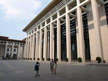Museo Nacional de China Foto de archivo libre de regalías