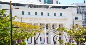 Museo Nacional filipino fotografía de archivo