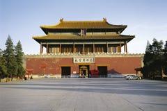 Museo nacional Pekín del palacio Imagen de archivo