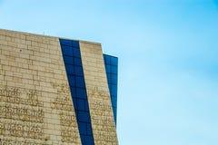 Museo nazionale del Kazakistan su Sunny Day Fotografia Stock