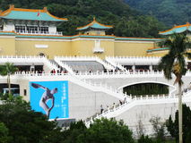 Museo nazionale del palazzo a Taipeh immagine stock libera da diritti