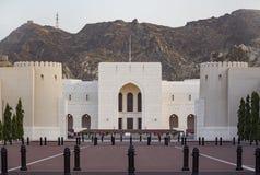 Museo nazionale del sultanato di Muscat Immagine Stock Libera da Diritti