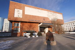 Museo nazionale di storia mongola in Ulaanbaatar, Mongolia fotografie stock libere da diritti