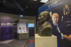Museo olímpico de la juventud de Nanjing Imagenes de archivo