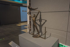 Museo olímpico de la juventud de Nanjing Imagen de archivo libre de regalías