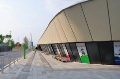 Museo olimpico verde Immagine Stock Libera da Diritti