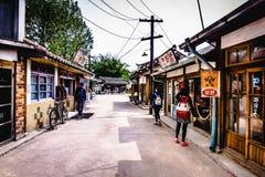 Museo piega nazionale della Corea fotografia stock