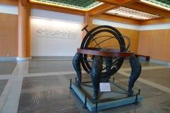 Museo popular nacional de Corea en enero de 2009 en Seul Imágenes de archivo libres de regalías