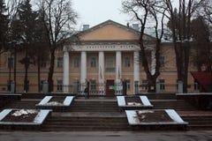 Museo regional en Rivne, Ucrania foto de archivo libre de regalías